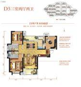 上实城开自然界3室2厅2卫0平方米户型图