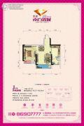 凯富南方鑫城1室1厅1卫49平方米户型图