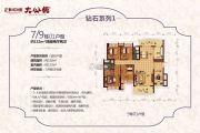 正和中州4室2厅2卫152平方米户型图
