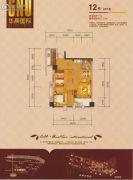 华晨国际广场2室2厅1卫72--73平方米户型图