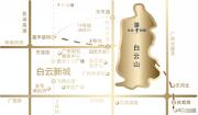华远�和墅交通图