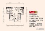 富州新城D街区2室2厅0卫62平方米户型图