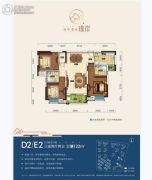 城投・瀚城璞岸3室2厅2卫122平方米户型图