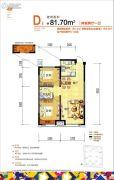 盾安新一尚品2室2厅1卫81平方米户型图