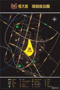 十堰恒大城交通图