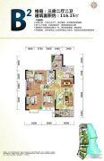 观澜府邸3室2厅2卫116平方米户型图