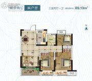 裕华行园3室2厅1卫89平方米户型图