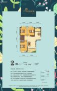 玉龙湾公园大道3室2厅1卫115平方米户型图