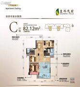 圭峰花园3室2厅2卫82平方米户型图