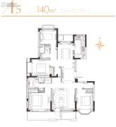 华发四季4室2厅2卫140平方米户型图