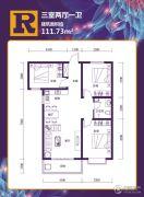 普霖・第一城3室2厅1卫111平方米户型图