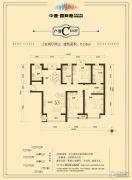 中建国际港3室2厅2卫133平方米户型图