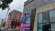 东城国际智慧家居建材城实景图