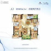 九龙仓时代上城4室2厅2卫129平方米户型图