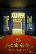 北京城建・北京合院实景图