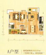 江南臻品3室2厅2卫163平方米户型图
