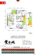 成中紫金城3室2厅2卫114--125平方米户型图