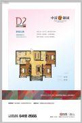 中富锦园3室2厅2卫129--132平方米户型图