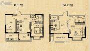 华东・温哥华2室1厅1卫49--59平方米户型图