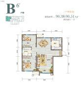 天房�Z悦府2室2厅1卫90平方米户型图