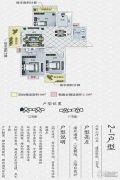 明�@锦绣天成3室2厅2卫131平方米户型图