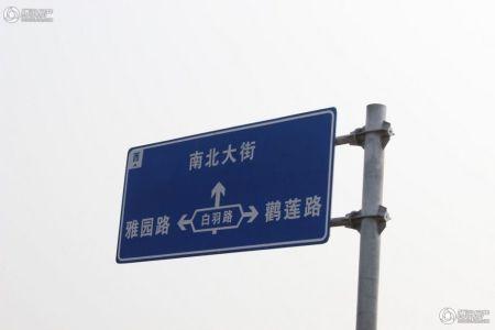 西峡财富新城