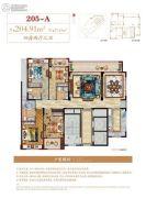 龙都・瓯江花园4室2厅2卫205平方米户型图