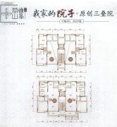 荔山雅筑3室2厅3卫134平方米户型图