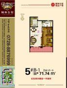 颐和公馆2室2厅1卫71平方米户型图