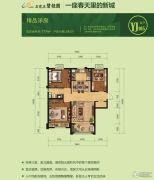 石家庄碧桂园3室2厅1卫117平方米户型图
