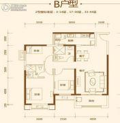 恒大中央广场3室2厅2卫123平方米户型图