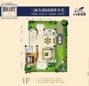 许昌碧桂园4室2厅4卫205平方米户型图