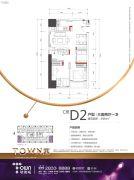 塘朗城TOWN寓3室2厅1卫84平方米户型图