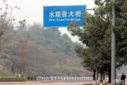 华宇御澜湾交通图