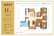 盛和园5室2厅4卫250平方米户型图
