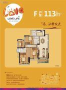 保利・阳光城4室2厅2卫113平方米户型图
