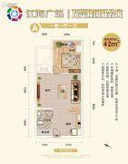 江海广场-万兴隆国际公寓1室1厅1卫42平方米户型图