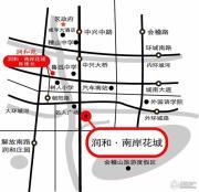 润和・南岸花城交通图