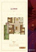 清山・漫香林3室2厅2卫152平方米户型图