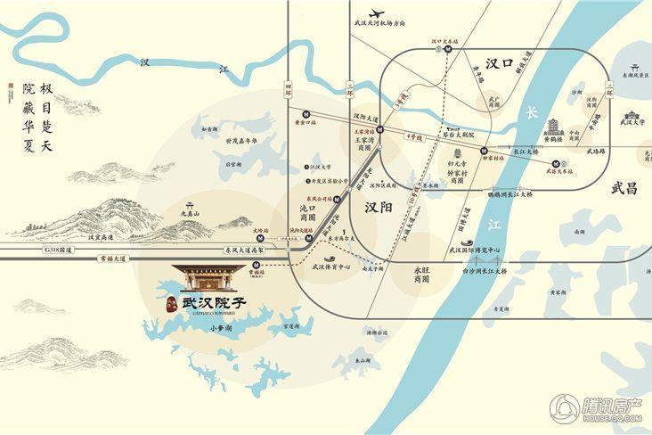 武汉院子项目区位图