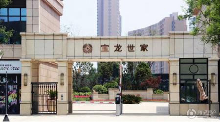 新乡宝龙广场