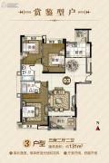 富力伯爵山3室2厅2卫131平方米户型图