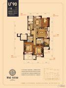 赞成名仕府3室2厅2卫88平方米户型图