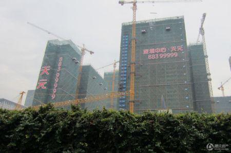 深圳中心・天元
