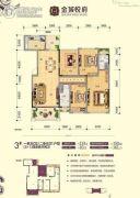喜润金域悦府4室2厅2卫133平方米户型图