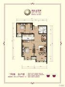 香邑拉菲堡2室2厅1卫86平方米户型图