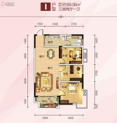 巨友中央公馆3室2厅1卫99平方米户型图