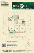 万豪世家2期3室2厅2卫125--126平方米户型图