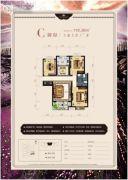 大尚华府3室2厅1卫110平方米户型图