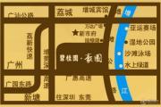 碧桂园豪园交通图